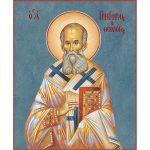 Γρηγόριος Θεολόγος (ΜΠΛΕ ΦΟΝΤΟ)