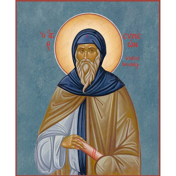 Άγιος Συμεών Νέος Θεολόγος | Μοναστήρι