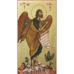 ΙΩΑΝΝΗΣ ΠΡΟΔΡΟΜΟΣ (4)