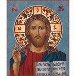 Χριστός 6 σωστό (ΜΠΛΕ ΦΟΝΤΟ)