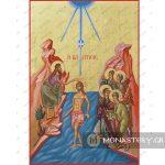 εικονα η βαπτιση του χριστου