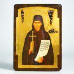 εικονα αγιος νικηφορος λεπρος