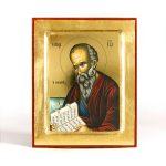 Άγιος Ιωάννης ο Θεολόγος 2