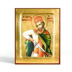 Άγιος Ιωάννης Βατατζής 2