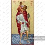agios-christoforos-xruso