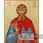 εικονα αγιος βλαντισλαβ