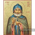 εικονα αγιος αλεξανδρος σβιρ