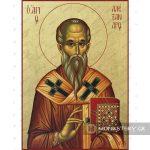 εικονα αγιος αλεξανδρος