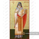 εικονα αγιος πορφυριος καυσοκαλυβιτης