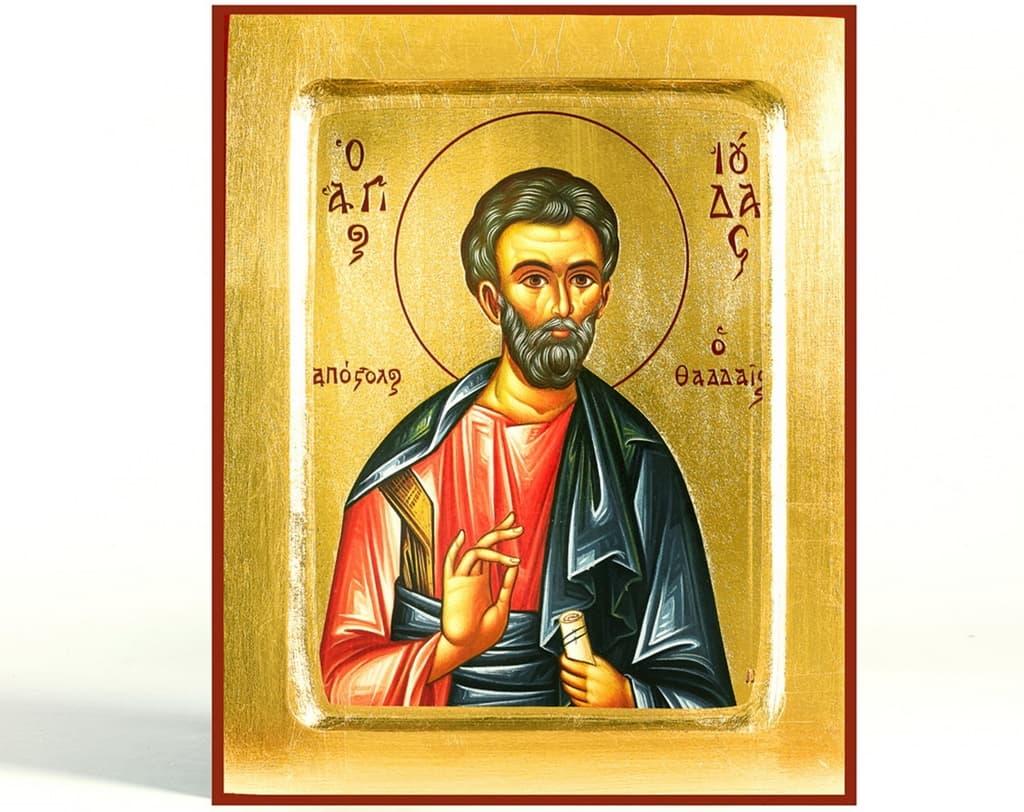 Άγιος Ιούδας Θαδδαίος: Προσευχή - Βίος - Έργο